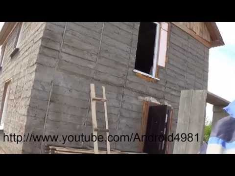 Построить дом из опилкобетона своими руками видео