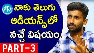 Saavi Movie Actor Mahendran Exclusive Interview Part #3    Talking Movies With iDream - IDREAMMOVIES