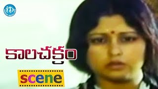 Kalachakram Movie Scenes - Jayasudha Gets Emotional About Her Sons | Gummadi - IDREAMMOVIES