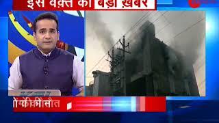 Breaking News: 17 killed in fire at plastic godown and firecracker factory in Delhi - ZEENEWS