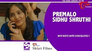 Premalo Sidhu Shruthi | Telugu Short Film | Sandeep Raj Films - TELUGUONE