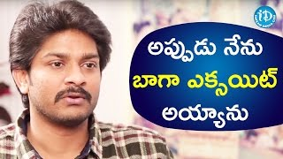 I Am Very Much Excited - Sandeep || Talking Movies With iDream - IDREAMMOVIES