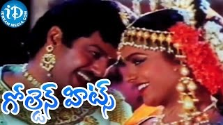 Bhairava Dweepam Movie Golden Hit Song || Ghataina Prem Ghatana Video Song || Balakrishna, Roja - IDREAMMOVIES