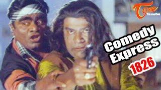 Comedy Express 1826 | B 2 B | Latest Telugu Comedy Scenes | TeluguOne - TELUGUONE