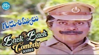 Guru Sishyulu Telugu Movie || Back To Back Comedy Scenes || Rajendra Prasad || Krishnam Raju - IDREAMMOVIES