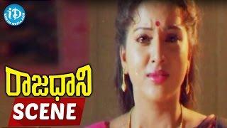 Rajadhani Movie Scenes - Vinod Kumar Finding Culprits Against Arjuna's Death || Yamuna - IDREAMMOVIES