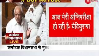 Watch: BS Yeddyurappa's Speech In Karnataka Assembly - ZEENEWS