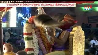 Srivari Brahmotsavam Celebrations 2018 | Sri Malayappa Swamy | Tirumala | CVR News - CVRNEWSOFFICIAL