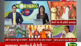 Top 4 News: Watch top 4 news stories of the day - ZEENEWS