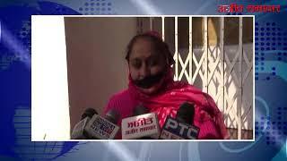 video : पंजाबी यूनिवर्सिटी में धरने पर बैठी गर्भवती पीएचडी स्कॉलर