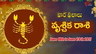 Rasi Phalalu |  Vrishchika Rasi  | June 18th to June 24th 2017 | Weekly Horoscope 2017 | #Prediction - TELUGUONE