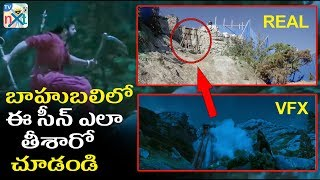 VFX Breakdown | బాహుబలి 2 VFX ఎలా చేసారో చూడండి |  Baahubali 2 VFX Before And After | TVNXT Hotshot - MUSTHMASALA