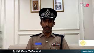 جهود شرطة عمان السلطانية في ظل جائحة كورونا كوفيد19
