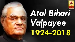 ABP News LIVE | Atal Bihari Vajpayee is NO MORE, takes last breath at 5:05 pm - ABPNEWSTV