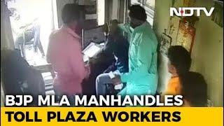 Rajasthan BJP Lawmaker Slaps Toll Booth Worker. Video Goes Viral - NDTV