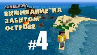 Minecraft: ��������� �� ������� �������  #4