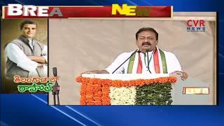 Congress Leader Shabbir Ali Speech | Serilingampally Public Meeting | Telangana Congress | CVR News - CVRNEWSOFFICIAL