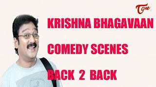 Telugu All Time Hit Comedy Scenes | Krishna Bhagavan Ultimate Comedy Back to back | Navvula TV - NAVVULATV
