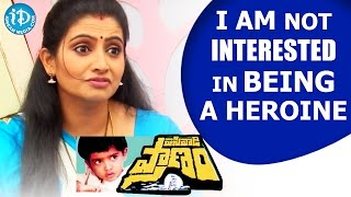 I Am Not Interested In Being a Heroine - Sujitha    Talking Movies with iDream - IDREAMMOVIES