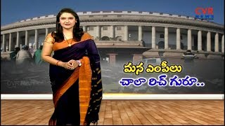 మన ఎంపిలు చాలా రిచ్ గురూ | Richest Politicians Of India And How Worth Property | CVR News - CVRNEWSOFFICIAL