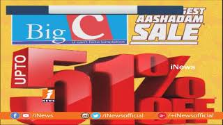 BIG C Mobiles Offers Ashadam 50% Discount For Mobiles | iNews - INEWS