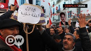 Tunisian Foreign Minister: 'We're not yet a democracy' | DW English - DEUTSCHEWELLEENGLISH