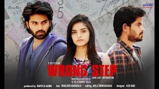 Wrong Step || New Telugu Short Film || Teaser 2020 || By S Tejeswar - YOUTUBE