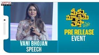Actress Vani Bhojan Speech @ Meeku Maathrame Cheptha Pre Release Event - ADITYAMUSIC