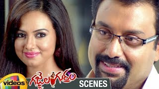 Sana Khan Impressed by Suresh Krishna | Gajjala Gurram Movie Scenes | Mango Videos - MANGOVIDEOS