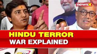 Hindu Terror War Explained | Hindu Muslim conflict in India - NEWSXLIVE