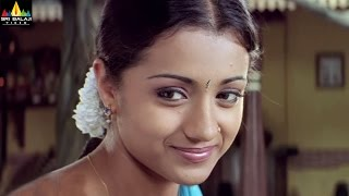 Nuvvostanante Nenoddantana Movie Scenes | Siddharth, Trisha and Srihari | Sri Balaji Video - SRIBALAJIMOVIES