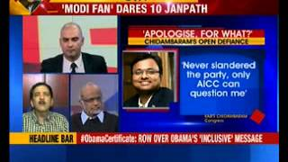 CongOnTest: Foster debate or punish dissent? - NEWSXLIVE