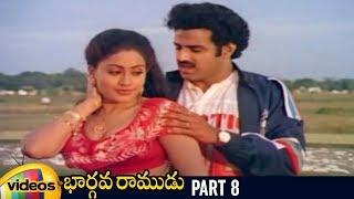 Bhargava Ramudu Telugu Full Movie HD | Balakrishna | Vijayashanti | Part 8 | Mango Videos - MANGOVIDEOS