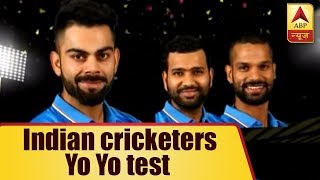 Indian cricketers who passed and failed in Yo-Yo test before forthcoming series in England - ABPNEWSTV