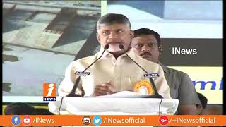 CM Chandrababu Naidu Reacts On CM KCR's Return Gift | KCR Vs Chandrababu | iNews - INEWS