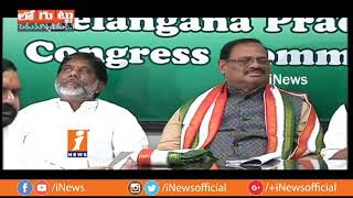 Koppula Raju Lobbying For Bhatti Vikramarka In T Congress CLP Leader Election | Loguttu | iNews - INEWS