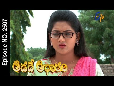 Aadade Aadharam | 29th July 2017| Full Episode No 2507 | ETV Telugu | cinevedika.com