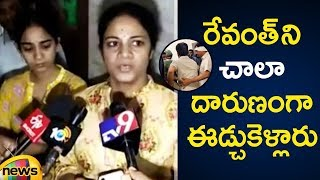 Revanth Reddy Wife Responds On Revanth Arrest | #RevanthReddy Breaking News | Mango News - MANGONEWS