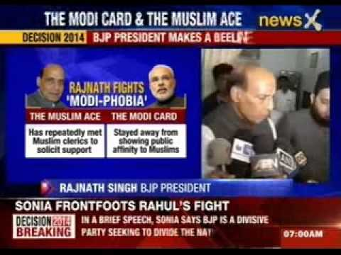 Rajnath Singh meets top Muslim leaders of Uttar Pradesh