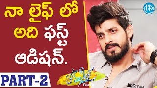Actor Vishu Reddy Interview Part#2 || Anchor Komali Tho Kaburlu #21 - IDREAMMOVIES