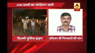 JNU students clash with police; demand arrest of professor Atul Johri - ABPNEWSTV