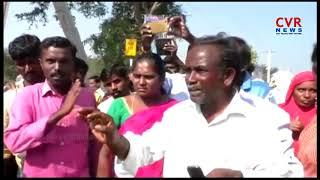 Duttalur Villagers Protest on Roads Demands Drinking Water Supply | Nellore District | CVR News - CVRNEWSOFFICIAL