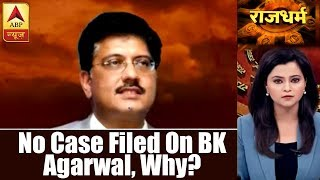 Rajdharma: Why no case filed on BK Agarwal in Railway tender case till now? - ABPNEWSTV
