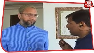 जनता तय करे Hyderabad के  नाम में हैदर रखना है या नहीं: Asaduddin Owaisi   AajTak Exclusive - AAJTAKTV