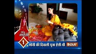 Mouni Roy looks like a beautiful dream come true on Diwali night - INDIATV
