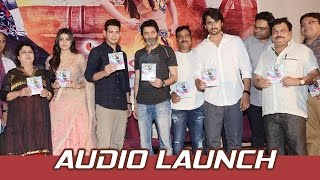 Mahesh Babu launches Vaisakham Audio | Harish, Avanthika | TFPC - TFPC