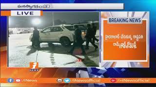 President Ram Nath Kovind Hyderabad visit Hyderabad   iNews - INEWS