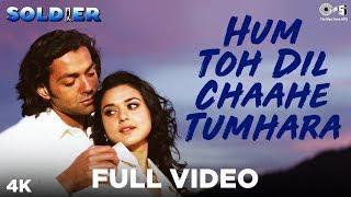 Hum Toh Dil Chaahe Tumhara Full Video - Soldier   Bobby  Deol & Preity Zinta   Kumar Sanu & Hema - TIPSMUSIC