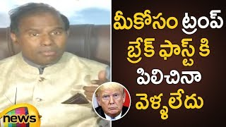 Trump Invited Me For Breakfast Says KA Paul | KA Paul Latest Press Meet | AP Elections | Mango News - MANGONEWS
