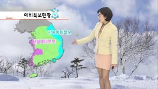 날씨속보 12월 16일 04시 발표